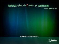 深度技术 Ghost Win7 64位 快速装机版 v2019.04