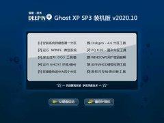 深度技术WinXP 青年装机版 2020.10